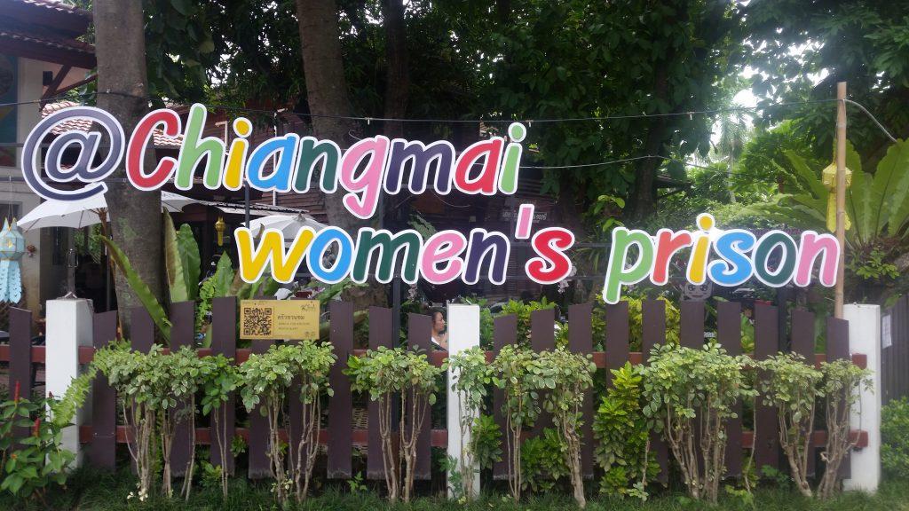 Chiang Mai Women's Prison Restaurant